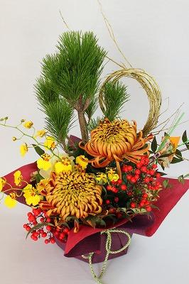 生花,お正月,菊,松,葉牡丹